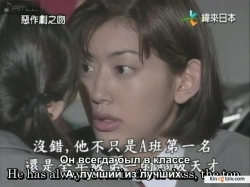 Itazura na Kiss 1996 photo.