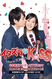 Itazura na Kiss: Love in Tokyo TV series cast and synopsis.