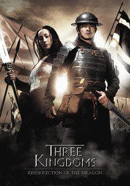 Three Kingdoms: Resurrection of the Dragon with Damian Lau.