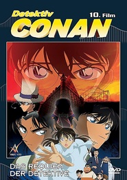 Meitantei Conan TV series cast and synopsis.