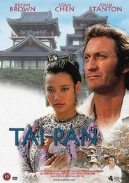 Tai-Pan with Joan Chen.