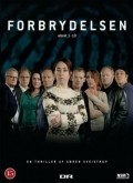 Forbrydelsen TV series cast and synopsis.