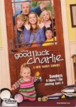 Another movie Good Luck Charlie of the director Bob Koherr.