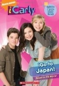 Another movie iCarly: iGo to Japan of the director Stiv Hofer.