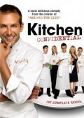 Another movie Kitchen Confidential of the director Darren Star.