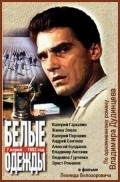 Another movie Belyie odejdyi (serial) of the director Leonid Belozorovich.