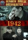 Another movie 1942 of the director Valeriy Shalyga.