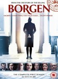 Borgen TV series cast and synopsis.