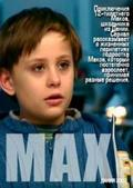 Max TV series cast and synopsis.