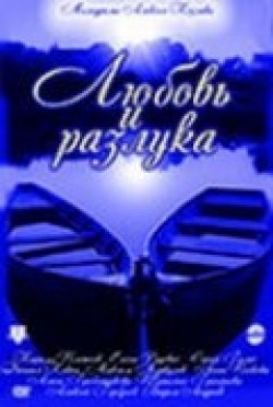 Lyubov i razluka (serial) TV series cast and synopsis.