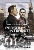 Person of Interest TV series cast and synopsis.