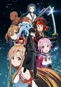 Sword Art Online TV series cast and synopsis.