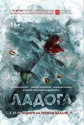 Ladoga (mini-serial) TV series cast and synopsis.