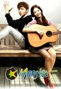 Monstar TV series cast and synopsis.