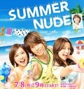 Summer Nude TV series cast and synopsis.