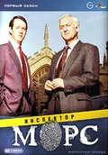 Inspector Morse TV series cast and synopsis.