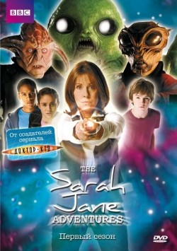 The Sarah Jane Adventures TV series cast and synopsis.
