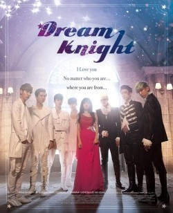 Dream Knight TV series cast and synopsis.