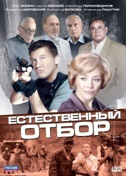 Estestvennyiy otbor (serial) TV series cast and synopsis.