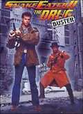 Snake Eater II: The Drug Buster with Lorenzo Lamas.