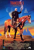 Trancers 5: Sudden Deth with Mark Arnold.