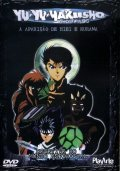 Yu yu hakusho  (serial 1993-2006) with Laura Bailey.