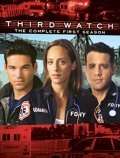 Another movie Third Watch of the director Christopher Chulack.