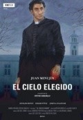 Another movie El cielo elegido of the director Victor Gonzalez.