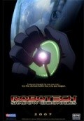 Robotech: The Shadow Chronicles with Mark Hamill.